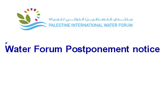 Water Forum postponement notice